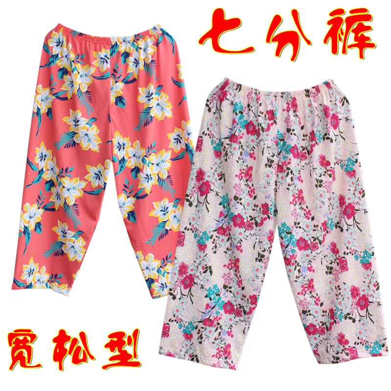 4 包邮] mô hình mùa hè đồ ngủ của phụ nữ đan bông giản dị tăng lỏng quần nhà phần mỏng cắt quần