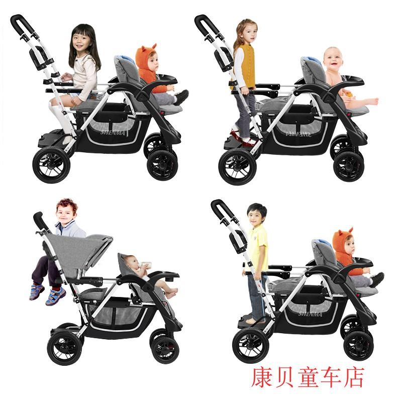 Shenma đứa con thứ hai đi xe đẩy đôi nhân tạo lớn và nhỏ bé sinh đôi ngồi nằm xe đẩy gấp - Xe đẩy / Đi bộ