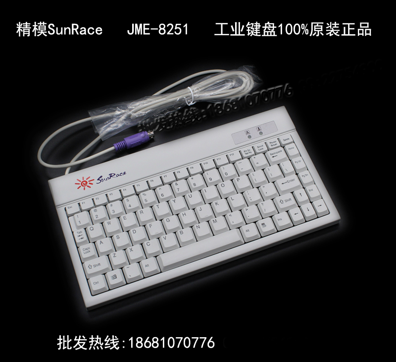 category:keyboard,productName: Precision JME-8251 keypad, industrial