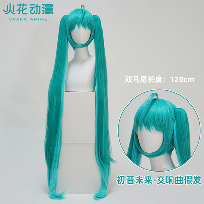 taobao agent Spark anime hatsune miku cos wig miku symphony alice tiger mouth clip double ponytail gradient wig