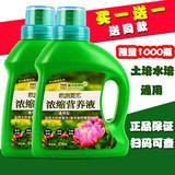 德沃多 海藻液体【有机肥500ml*2】 券后5.8元包邮 (8.8-3)