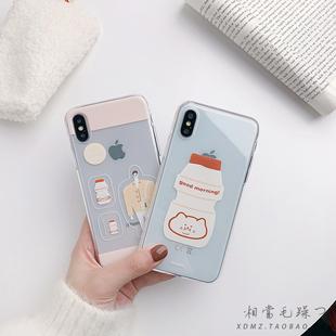韩风插画软壳iPhone苹果手机壳