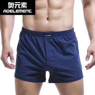 3条装宽松男士内裤平角裤