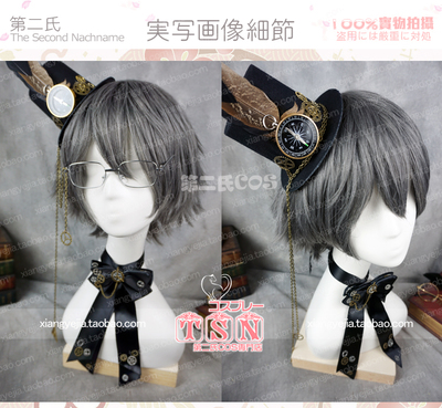 taobao agent The second steam style gay all-match wig handsome boy COS wig 292
