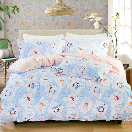 卡通可爱学生宿舍单人1.2米床三件套1.5/1.8/2米床床上四件套