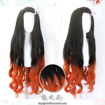 taobao agent 【Rabbit dimension】Demon Slayer Blade Kadomon Nidouzi cos Wig Gradient color bleaching and dyeing curly hair