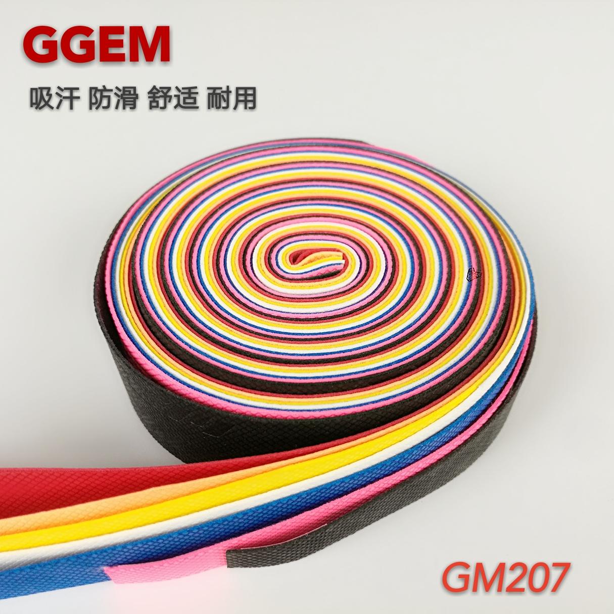 GGEM tập hợp GM207 vợt cầu lông đặc biệt mồ hôi thấm với xử lý da mồ hôi thấm trượt bền và thoải mái 5