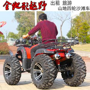 Tất cả các địa hình 250 làm mát bằng nước lớn bull ATV bốn bánh off-road xe máy dành cho người lớn xăng xe đạp leo núi trục truyền