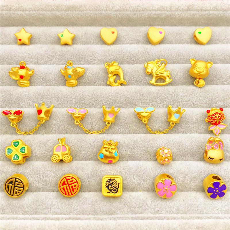 Phụ kiện trang sức DIY mạ vàng cát - Vòng đeo tay Cuff