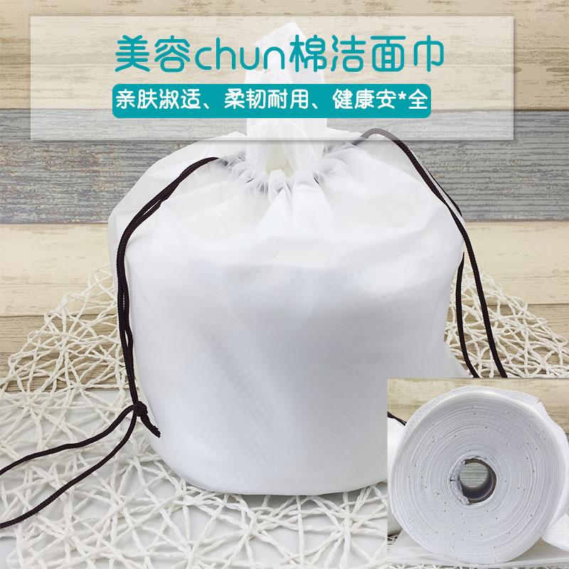 大桶网红国产好货洗脸巾一次性卷柔和不刺激洁肤美容天然棉洁面巾