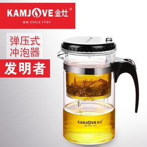 Jinzao thanh lịch cốc thủy tinh ấm trà trà đen với bộ lọc tinh tế tách trà chịu nhiệt trà đặt văn phòng nhà