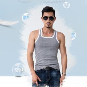 Tương phản nam vest mùa hè chặt chẽ bông mỏng cơ thể tập thể dục rào cản đáy thanh niên căng áo sơ mi
