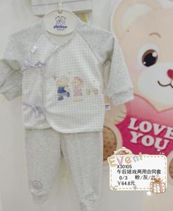小熊溜溜新生儿春秋纯棉婴儿合同服0-3月宝宝衣服初生儿内衣套装