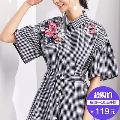 [Giá mới 119 nhân dân tệ] 2018 mùa hè mới ren thêu eo áo đầm váy kẻ sọc Sản phẩm HOT