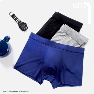 5条装男士内裤透气性感速干