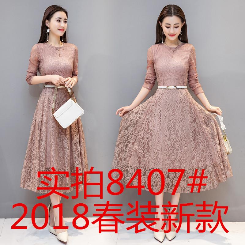 2018春款连衣裙韩版修身蕾丝长袖小香风内搭时尚打底裙子中长款