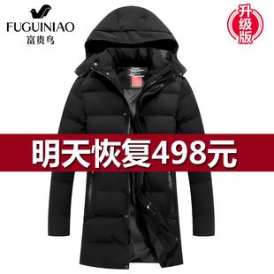 Rich bird cotton coat men's mid-length plus velvet thick down jacket