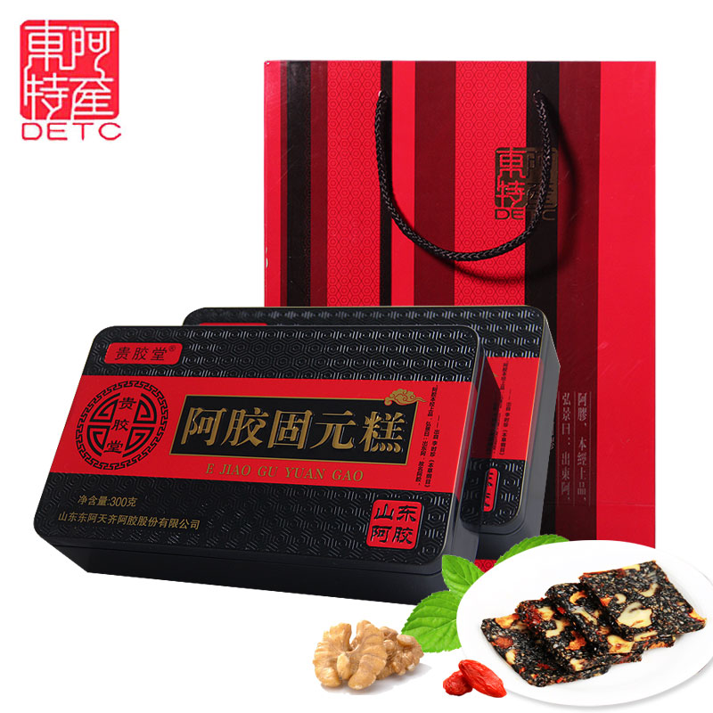 买1发2盒东阿原产贵胶堂阿胶糕共600g阿胶糕即食女士型阿胶固元糕(用80元券)