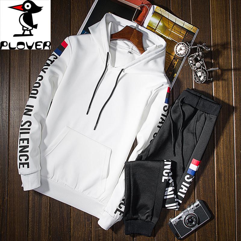 【啄木鸟】正品休闲运动套装男秋季长袖两件套连帽跑步运动服潮