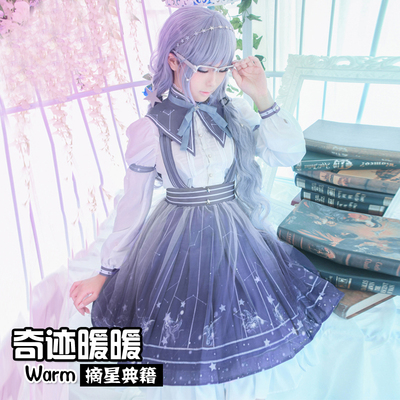 taobao agent Jiangnan Home Love Nikki-Dress UP Queen cos clothing female anime star picking classic Lolita dress cosplay costume female