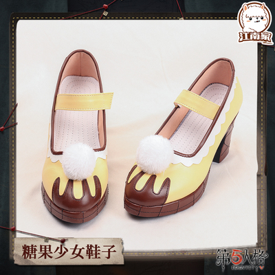 taobao agent Jiangnan Home Fifth Personality Cos Mechanic Candy Girl Cosplay Shoes