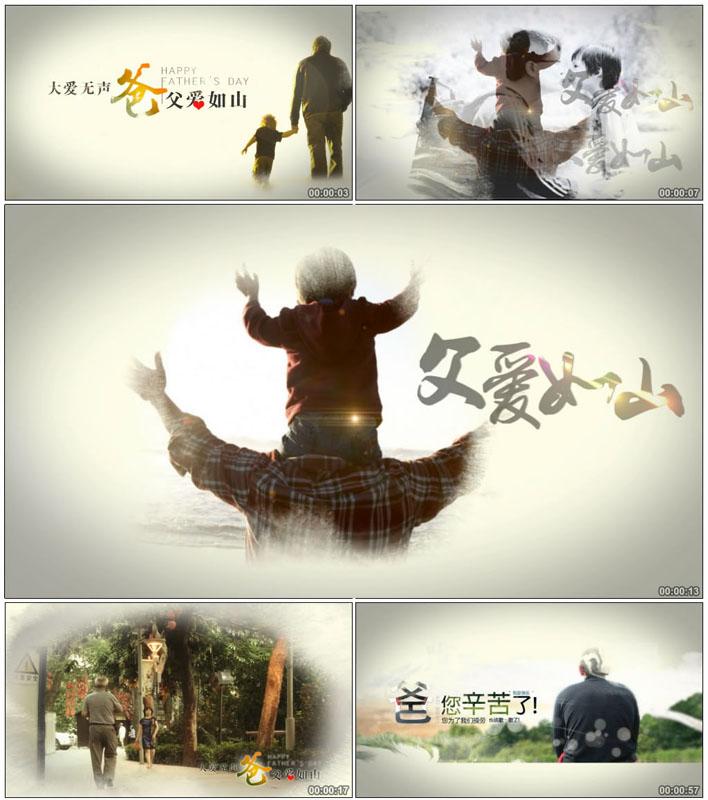 JN14父亲节父爱如山高清实拍视频背景公益广告LED大屏幕视频