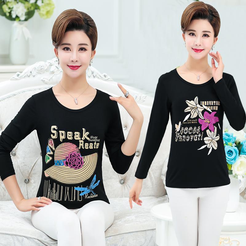 Mẹ nạp mùa hè mới ngắn tay T-Shirt nữ trung niên sửa chữa áo sơ mi trung niên của phụ nữ mùa hè đáy áo chất béo kích thước lớn