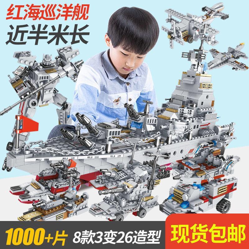 兼容乐高小颗粒积木男孩女孩儿童玩具益智力开发拼装乐高匹配航C