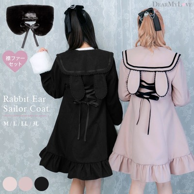 taobao agent Winter new cute thick coat detachable fur collar rabbit ears lolita mid-length woolen woolen coat