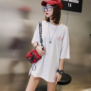 蘑菇小姐女装店-百搭大码短袖T恤
