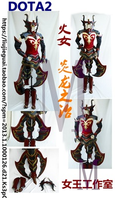 taobao agent DOTA2 Fire Girl Reign of the Flame Dragon COS Armor Wings Full Set Customized Free Shipping