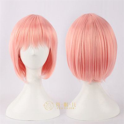 taobao agent Fenner dream light pink BOBO head full of fake hair student head with bangs short straight hair cos wig