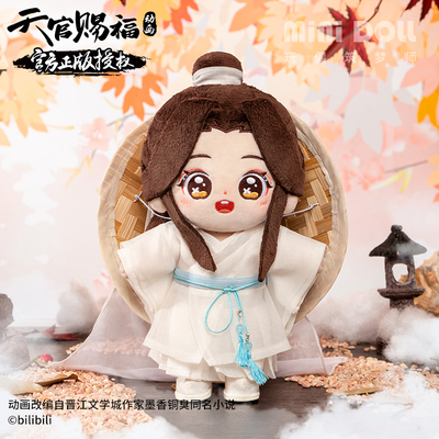 taobao agent Minidoll genuine Tianguan blessing animation official surrounding Xie Lian doll doll full set of animation plush doll
