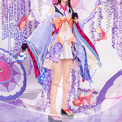 taobao agent Meow House Shop Onmyoji cos clothing Kagura cos clothing Chao Dew flowers cospaly kimono game suit female