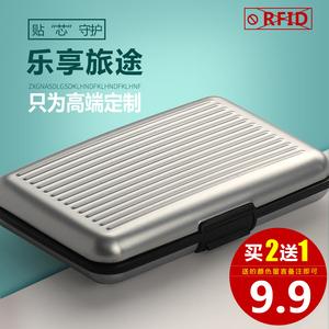 Kim loại chống degaussing chống RFID bị đánh cắp gói thẻ nam không thấm nước giữ tiền xu ví nữ wallet card trường hợp mua 2 tặng 1