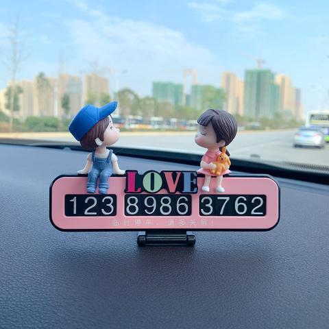 汽车卡通临时停车卡可爱情侣夜光电话号码牌个性创意挪车卡停车牌
