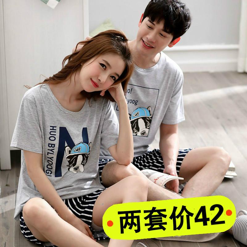 Mùa hè vài bộ đồ ngủ phụ nữ ngắn tay Hàn Quốc mùa hè lỏng nam giới và phụ nữ phim hoạt hình XL giản dị dịch vụ nhà phù hợp với