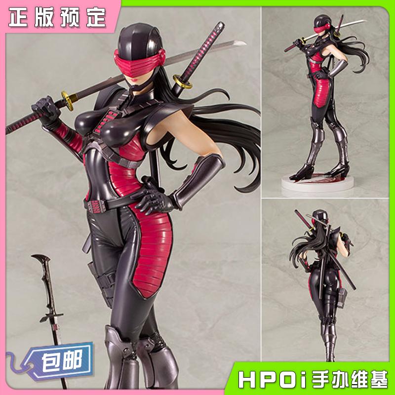 寿屋 美少女雕像 特种部队 眼镜蛇的崛起 蛇眼 手办