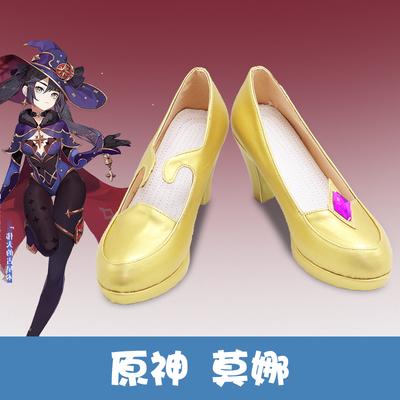 taobao agent E6577 original god Mona cos shoes