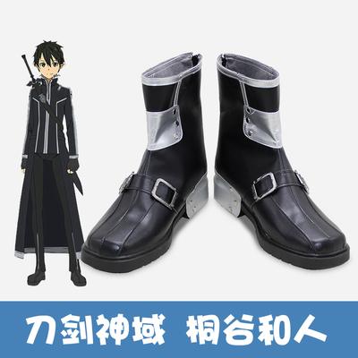 taobao agent E9128 Sword Art Online Kirito Kirito Kazuto Animated Cos Shoes COSPLAY Shoes