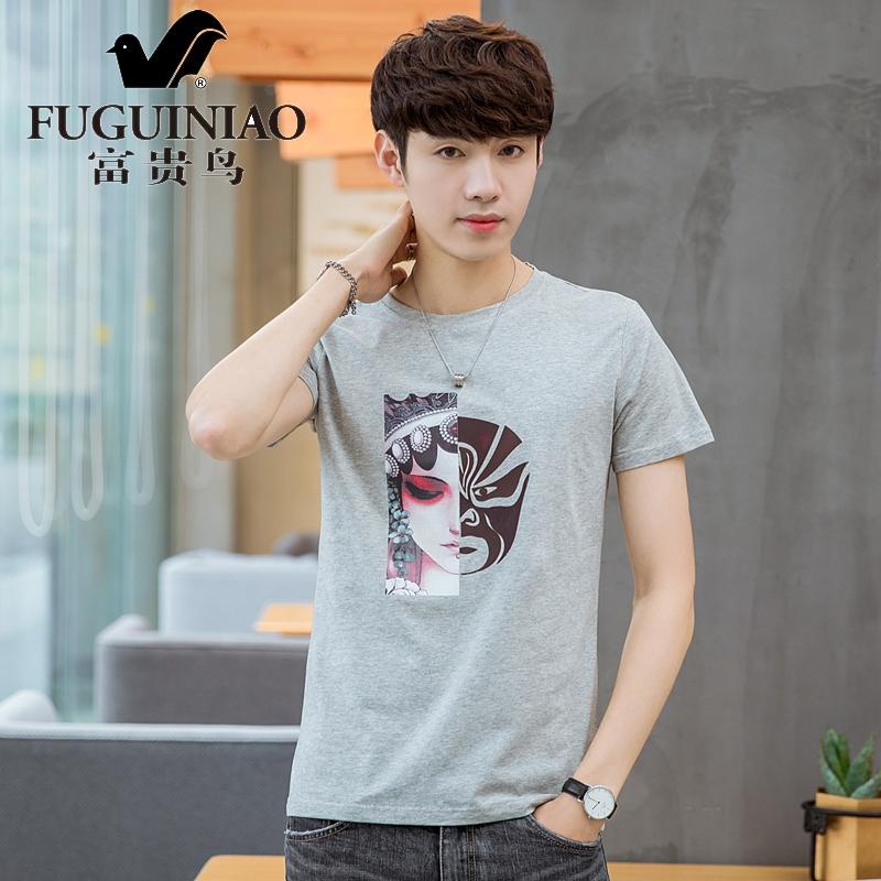 富贵鸟夏季薄款半袖T恤男韩版潮流短袖