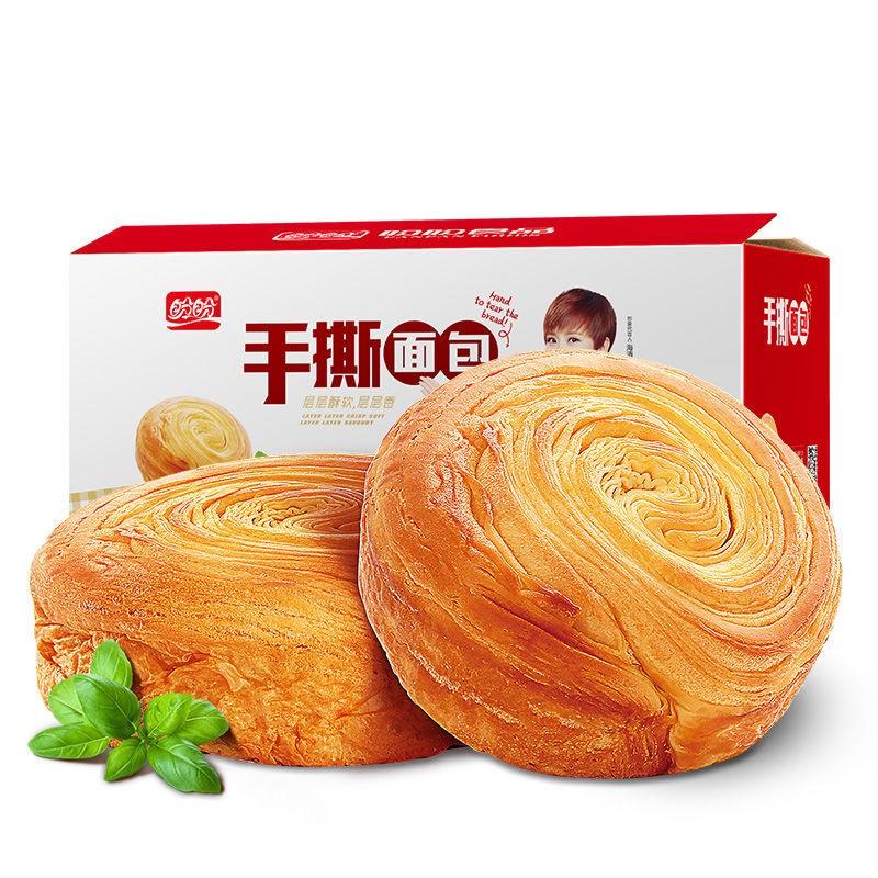 盼盼手撕面包【2斤整箱】糕点营养早餐面包