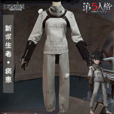 taobao agent Fifth Personality Cos Service New Survivor Patient Cosplay Psychologist Game Same Suit King Anime