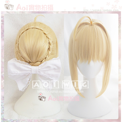 42agent AOI spot FGO Nero Fate big hair bag Saber styling headdress cosplay wig - Taobao