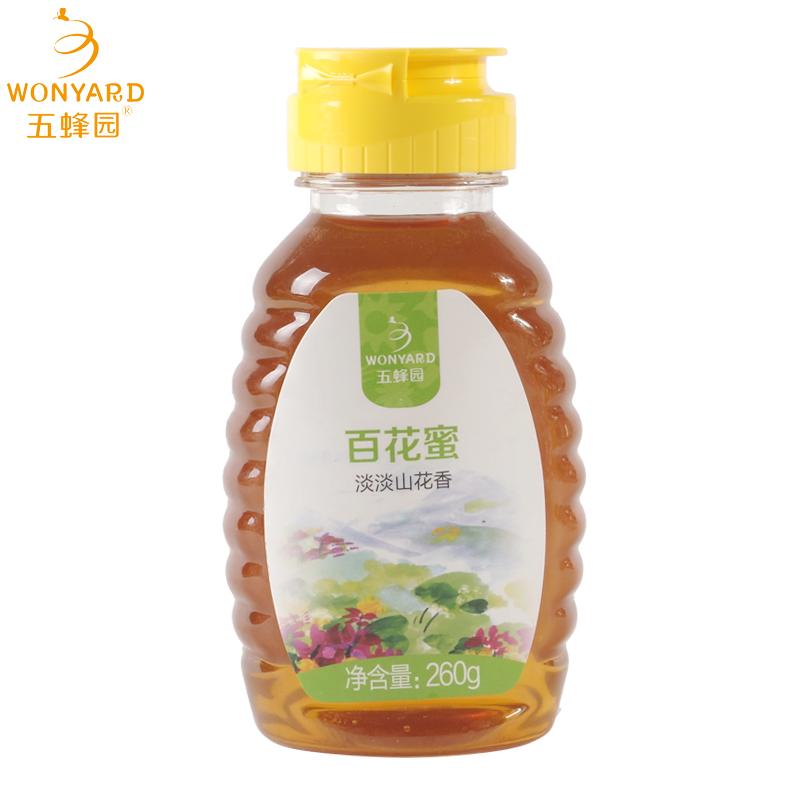 五蜂园 百花蜜 蜂农合作社清香甜润百花蜂蜜260g