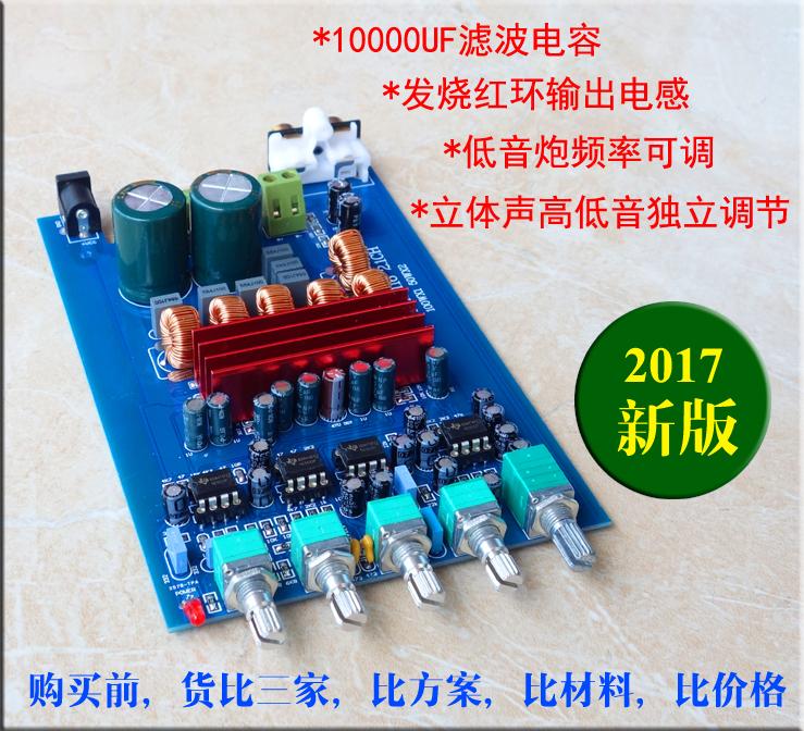 16 35] Qingfeng DP1 TPA3116D2 2 1 Digital Amplifier Board