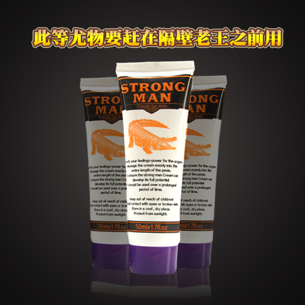 JJ nam phần tư nhân kem dưỡng da chăm sóc nam massage làm sạch chăm sóc mùi