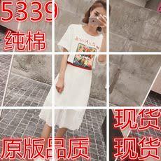 2018夏新款韩版网纱半身裙女装印花短袖中长T恤连衣裙两件套