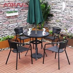Khung nhôm ngoài trời và ghế kết hợp năm mảnh vườn nhựa đồ nội thất gỗ ngoài trời ban công vườn ngoài trời chống ăn mòn bàn gỗ và ghế