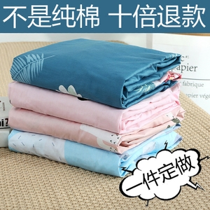 Giường 笠 đơn mảnh bông 100% cotton 1.8 m m giường non-slip bảo vệ bìa bụi che nệm bìa Simmons trải giường
